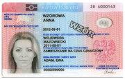 Продление польской визы в Польше 2000$