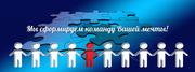 Профессиональные услуги по поиску и подбору персонала
